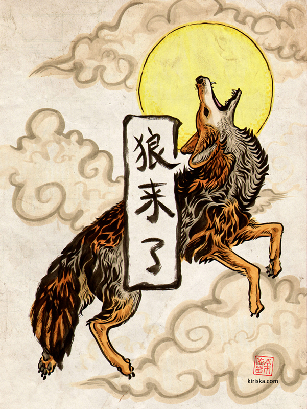 Original drawing of a coyote howling at the moon