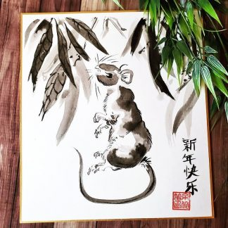 Chinese New Year Rat