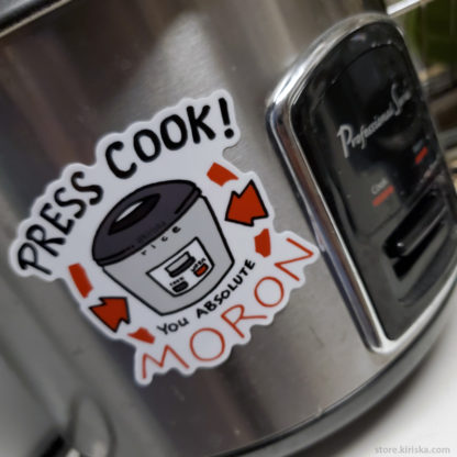 Press Cook on your dang rice cooker