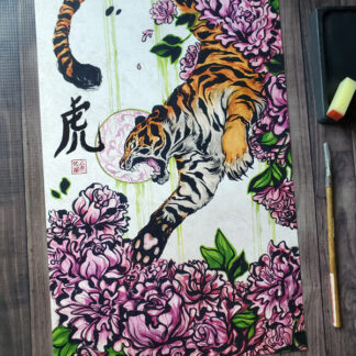 A tiger leaping among peonies